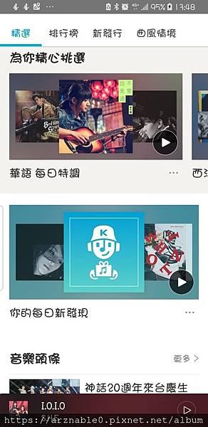 Screenshot_20181015-134821_KKBOX.jpg