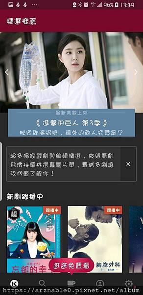 Screenshot_20181015-134929_KKTV.jpg