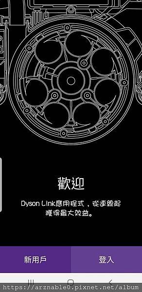 Screenshot_20191013-211401_Dyson Link.jpg