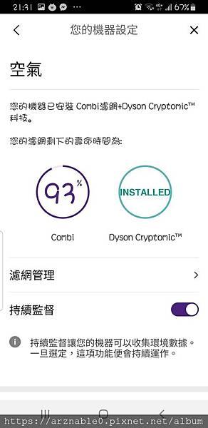 Screenshot_20191013-213108_Dyson Link.jpg
