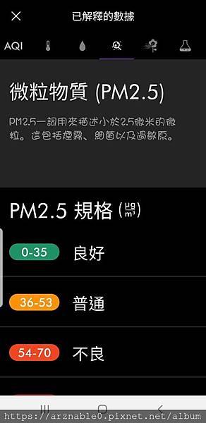 Screenshot_20191013-212316_Dyson Link.jpg