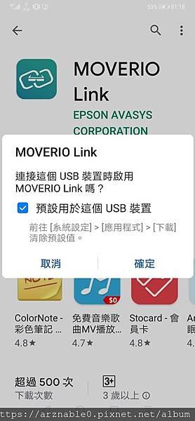 Screenshot_20191117_011843_com.android.systemui.jpg