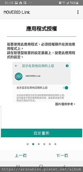 Screenshot_20191117-011042_MOVERIO Link.jpg