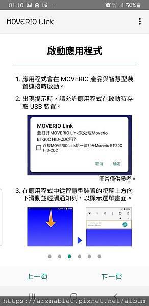 Screenshot_20191117-011050_MOVERIO Link.jpg