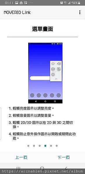 Screenshot_20191117-011101_MOVERIO Link.jpg