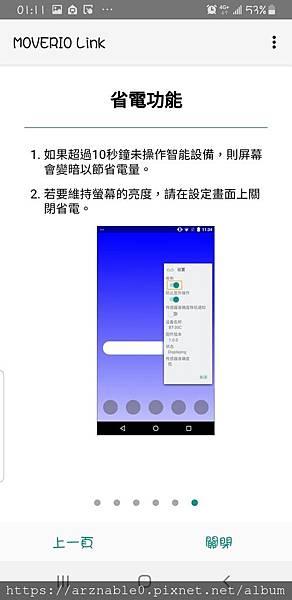 Screenshot_20191117-011121_MOVERIO Link.jpg
