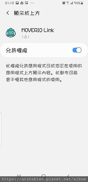 Screenshot_20191117-011027_Settings.jpg
