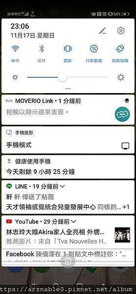 Screenshot_20191117_230615_com.huawei.android.launcher.jpg