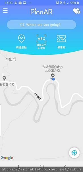 Screenshot_20191117-130328_PinnAR.jpg