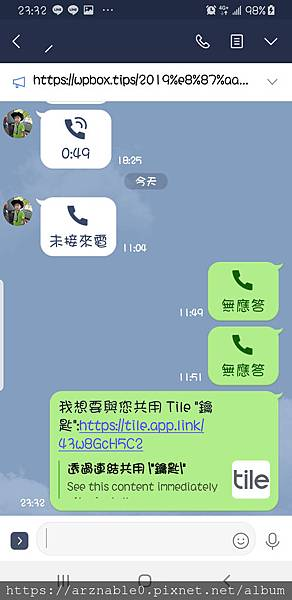 Screenshot_20191222-233259_LINE.jpg