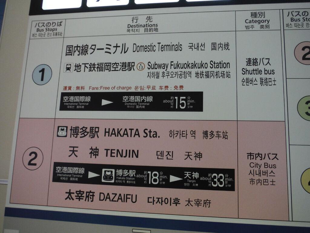 DSCF2163.JPG