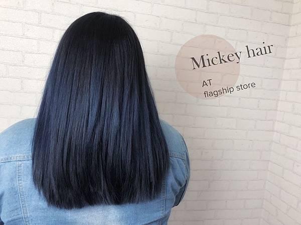 藍黑髮色.jpg