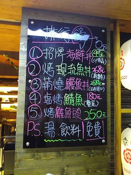 生魚片業配_190501_0008