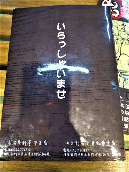 生魚片業配_190501_0029