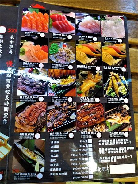 生魚片業配_190501_0028