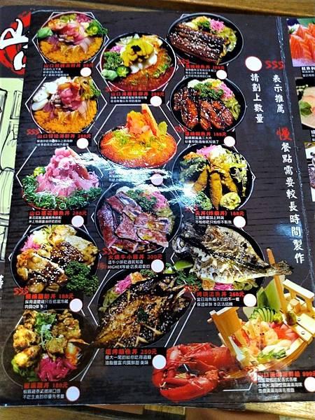 生魚片業配_190501_0031