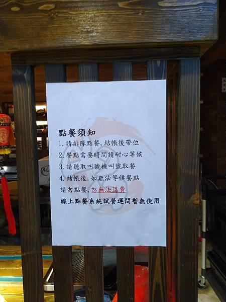 生魚片業配_190501_0005