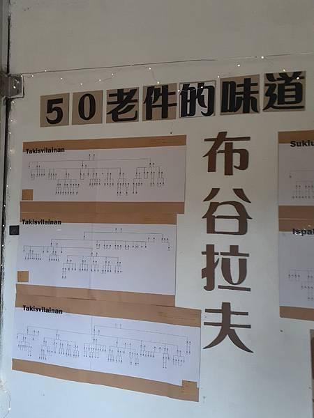 臺東武陵部落之旅_191201_0202.jpg