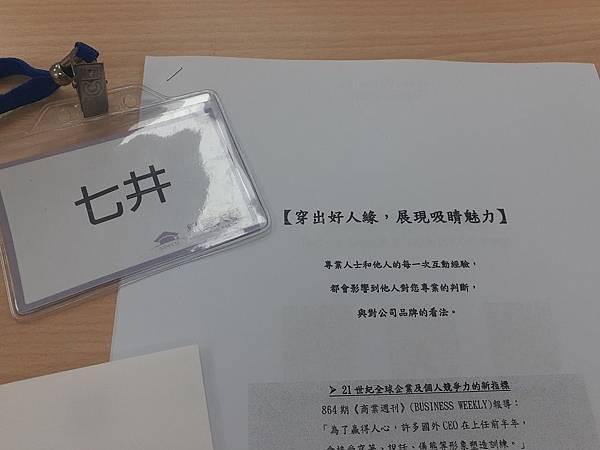 1224樂天年菜跟戀愛大學_200102_0023.jpg