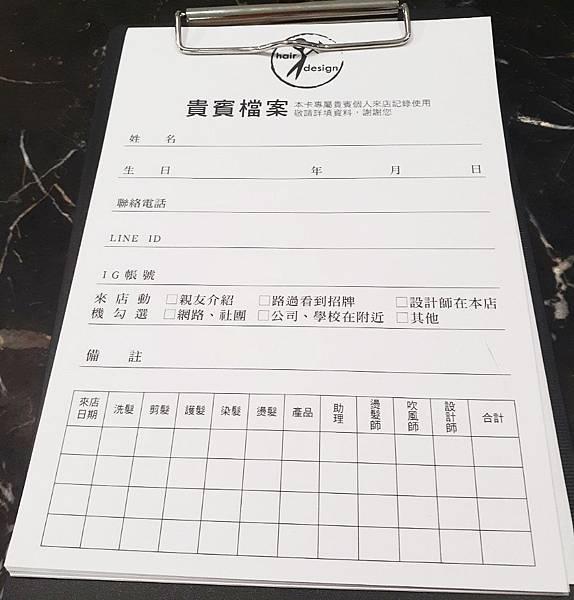 202013 板橋染髮_200105_0006.jpg