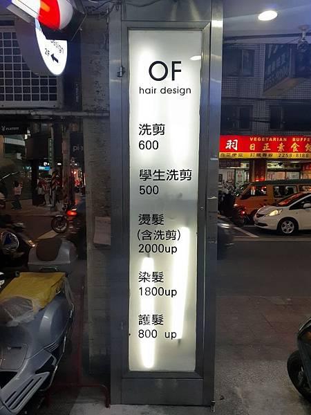 202013 板橋染髮_200105_0100.jpg