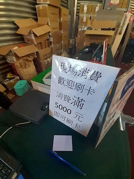 2020123 採訪特賣會_200124_0080.jpg