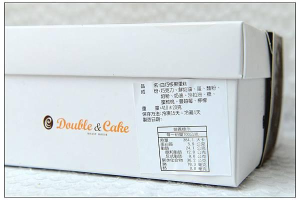 DSC_3844.JPG