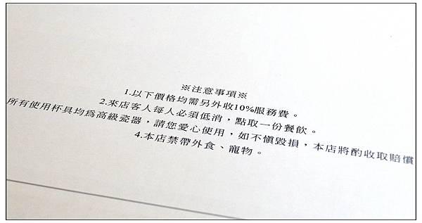 DSC_9879.JPG