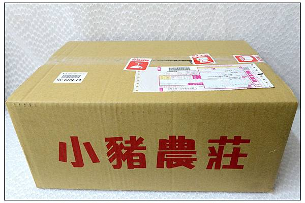 DSC_3981.JPG