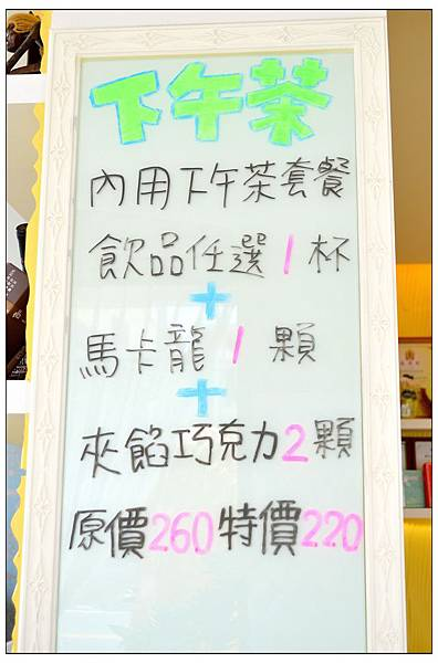 DSC_5080.JPG