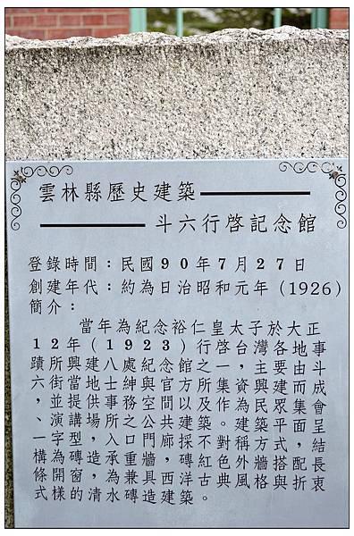 DSC_9074.JPG