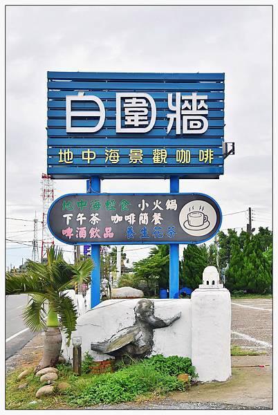 DSC_6785.0.jpg