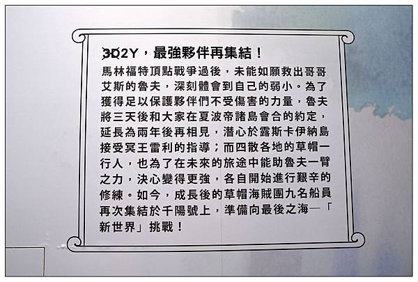 DSC_8225.JPG