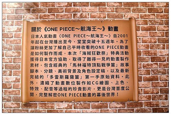 DSC_8338.JPG