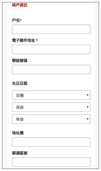 使用者設定1.jpg