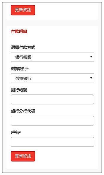 使用者設定2.jpg