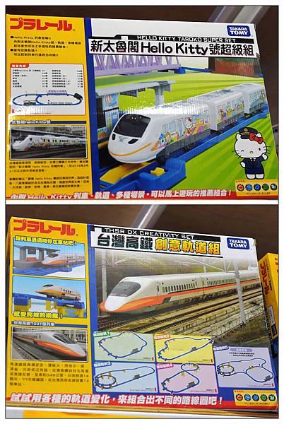 列車20.jpg
