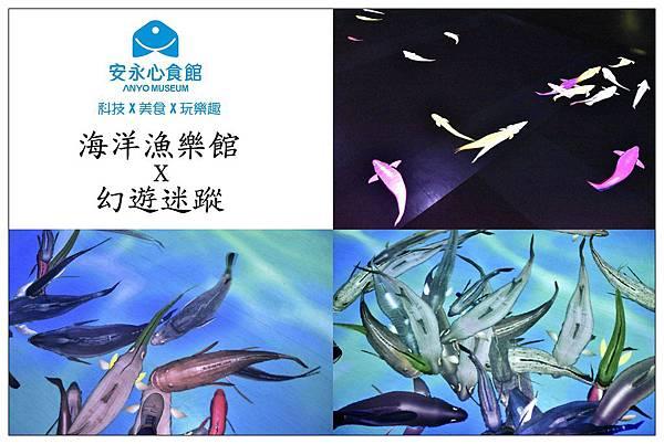 漁1.jpg