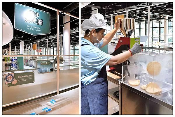20微型工廠DIY體驗-2.jpg