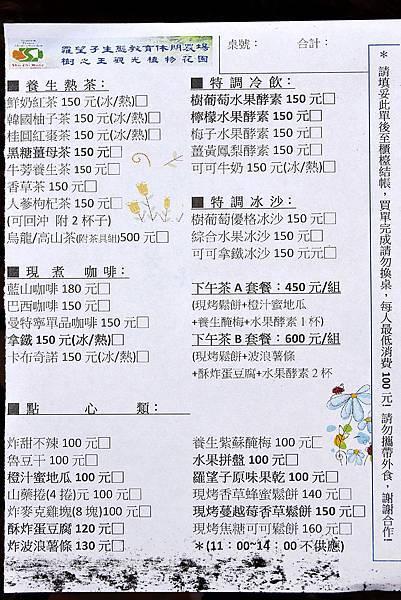 _DSC6807_副本.jpg