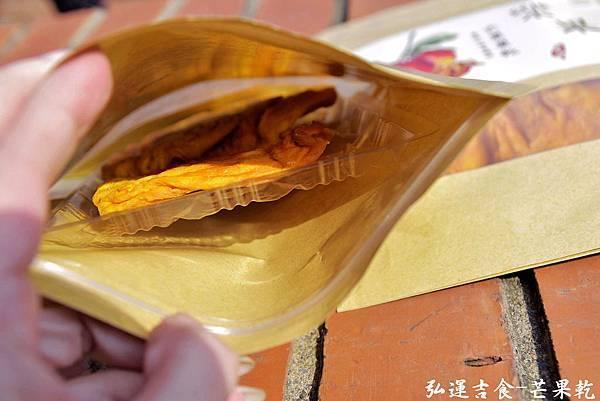 夾鏈袋包裝-愛文芒果乾