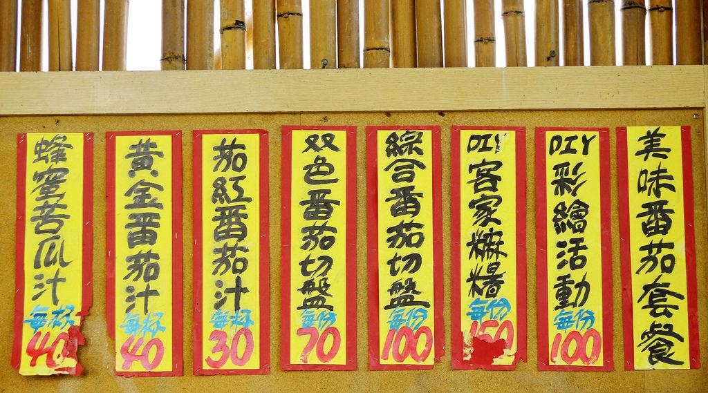 201568926_副本.jpg