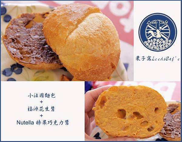 z小法國麵包.jpg