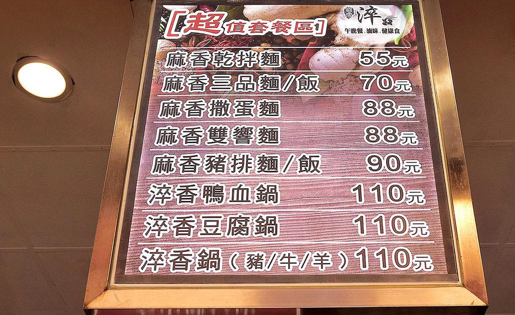 1_DSC9419_副本.jpg