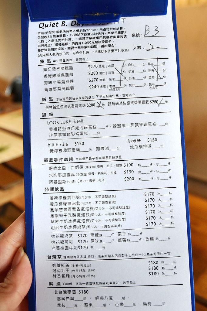 DSC_0859_副本.jpg
