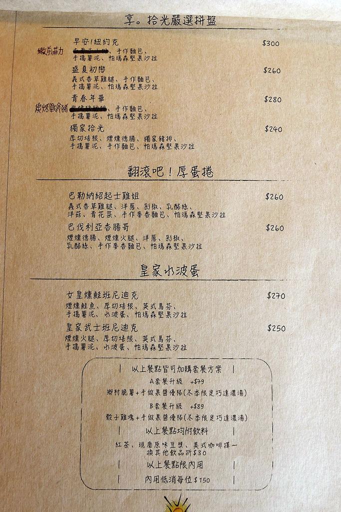 55_DSC0932_副本.jpg