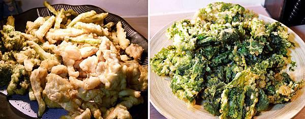 1蔬菜炸物.jpg