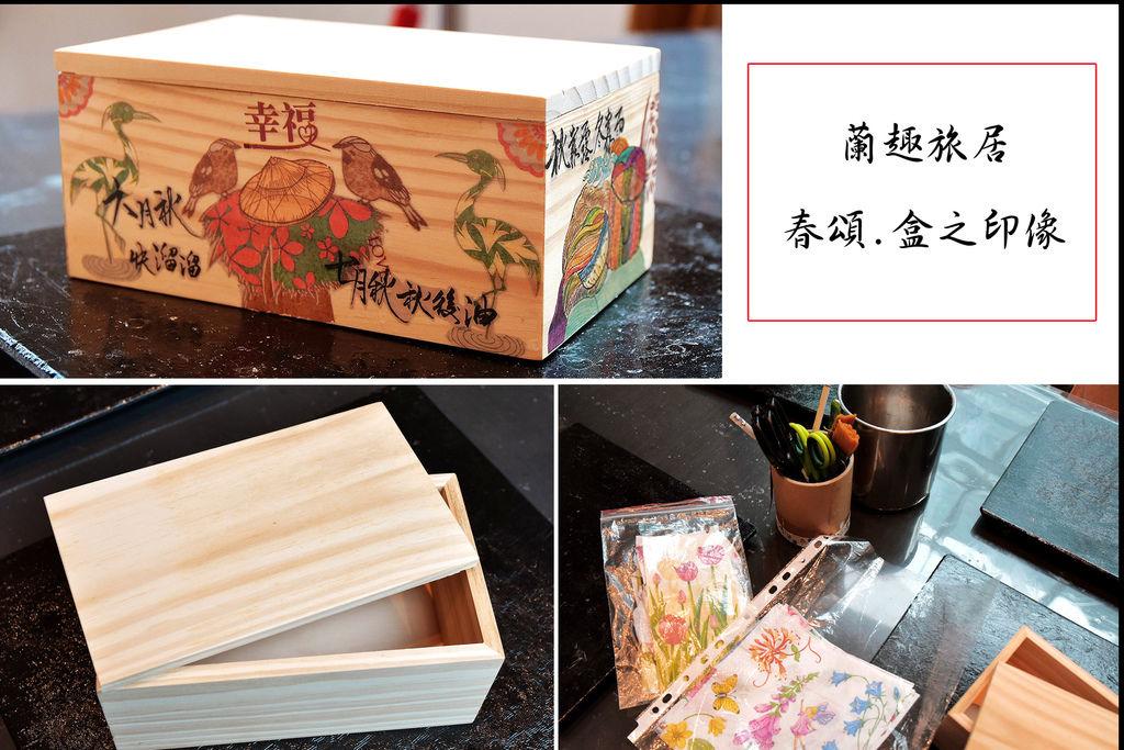 11盒之印像.jpg