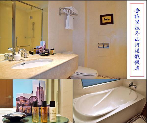 0000浴室.jpg