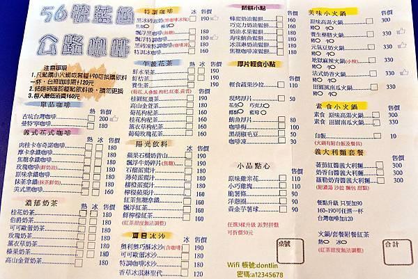 DSC_6054_副本.jpg